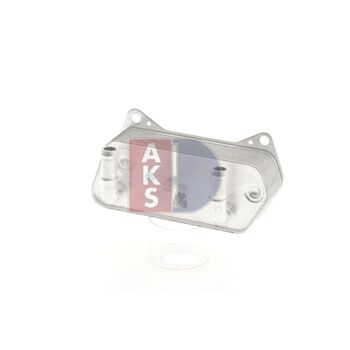 Oil Cooler, automatic transmission -- AKS DASIS, VW, AUDI, SKODA, ...,...