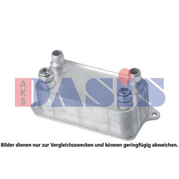 Oil Cooler, automatic transmission -- AKS DASIS, MERCEDES-BENZ, C-CLASS...