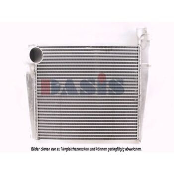 Intercooler, charger -- AKS DASIS, Radiator_intercooler, Lenght 655mm /...